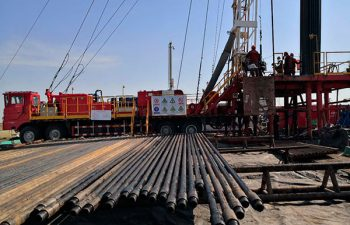 USR Drilling mobile rig and equipment.